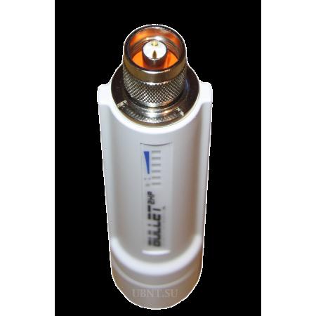 Bullet 2HP